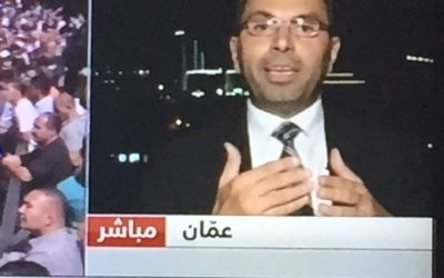 Yesterday on Sky news Arabia channel