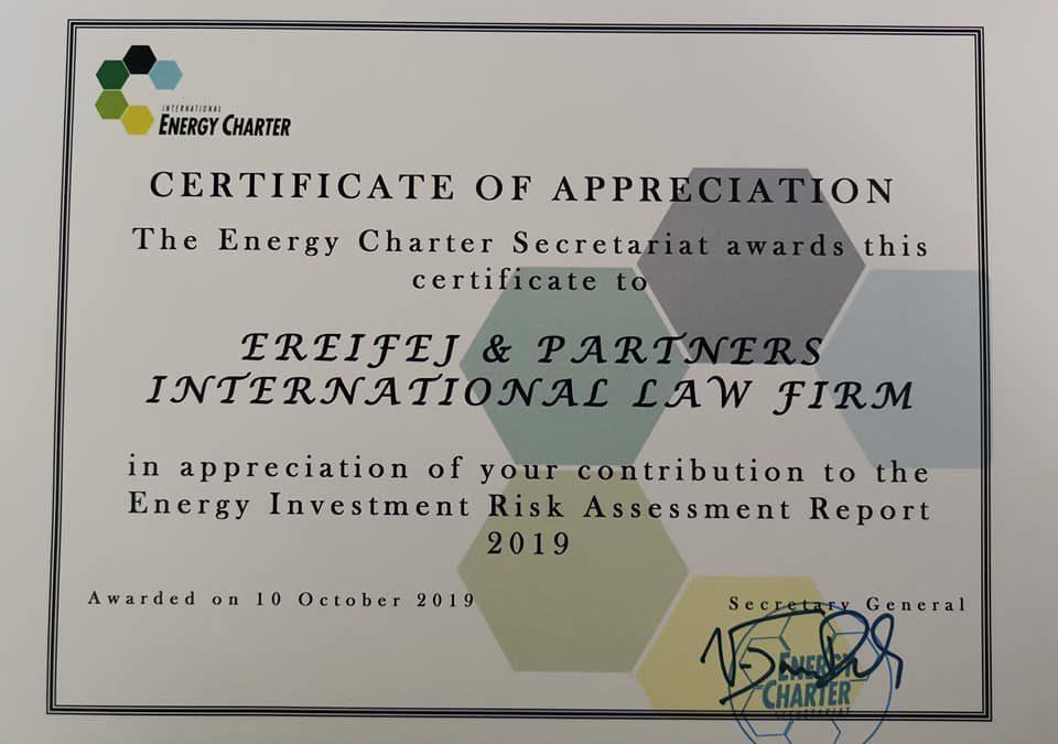Ereifej & Partners International Law Firm part of International Energy Charter, for EIRA2019